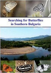 A DVD film showing around 140 species of butterflies filmed in Southern Bulgaria